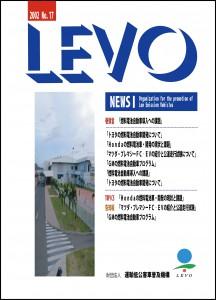 雑誌「levo」